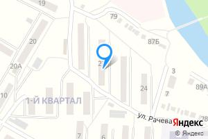 Снять однокомнатную квартиру в Куйбышеве квартал 1, дом 22, квартира 35
