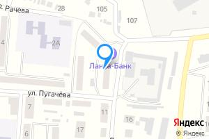 Сдается двухкомнатная квартира в Куйбышеве 1й квартал дом 29