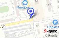 Схема проезда до компании РЕДАКЦИЯ ГАЗЕТЫ БАРАБИНСКИЙ ВЕСТНИК в Барабинске