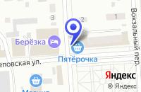 Схема проезда до компании МАГАЗИН САНТЕХНИЧЕСКОГО ОБОРУДОВАНИЯ КВАРЦ-ЭЛЕКТРОСАНТЕХКОМПЛЕКТ в Барабинске