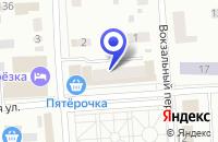 Схема проезда до компании АРЕНДНОЕ ПРЕДПРИЯТИЕ КВАРЦ в Барабинске