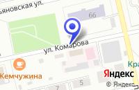Схема проезда до компании НОТАРИУС ТРЕТЬЯКОВА С.В. в Барабинске