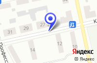 Схема проезда до компании СПОРТИВНЫЙ КЛУБ БАРАБИНСКИЙ ЛОКОМОТИВ в Барабинске