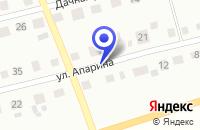 Схема проезда до компании БАРАБИНСКИЙ ЛЕСХОЗ в Барабинске