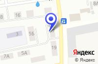 Схема проезда до компании СТО СЕВЕРНОЕ СИЯНИЕ в Барабинске