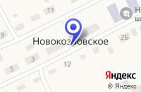 Схема проезда до компании КОЛХОЗ КОЗЛОВСКИЙ в Барабинске