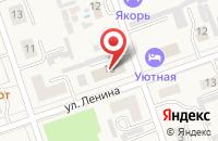 Схема проезда до компании Дорожник в Яровом