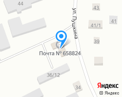 Схема местоположения почтового отделения 658824