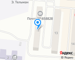Схема местоположения почтового отделения 658828