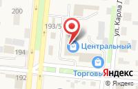 Схема проезда до компании Концерн  в Славгороде