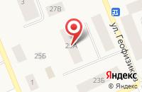 Схема проезда до компании Костромагазгеофизика в Фанернике