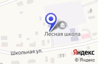 Схема проезда до компании СРЕДНЯЯ ШКОЛА СЕЛА ЛЕСНОЕ в Юргинском