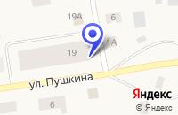 Схема проезда до компании ЯМАЛГАЗСТРОЙ в Тазовском