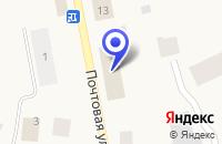Схема проезда до компании ТАЗОВСКОЕ ОТДЕЛЕНИЕ ЭЛЕКТРОСВЯЗИ НОВОУРЕНГОЙСКОГО ТУЭС в Тазовском