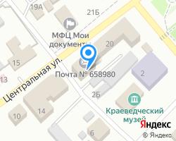 Схема местоположения почтового отделения 658980