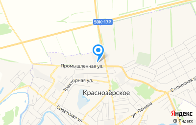 Местоположение на карте пункта техосмотра по адресу Новосибирская обл, рп Краснозерское, ул Промышленная, д 2