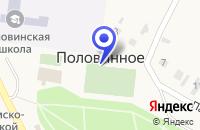 Схема проезда до компании АЗС № 133 НОВОСИБИРСКНЕФТЕПРОДУКТ ВНК в Карасуке