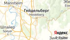 Отели города Гейдельберг на карте
