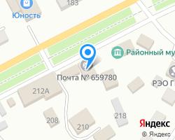 Схема местоположения почтового отделения 659780