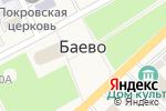 Схема проезда до компании Матрас.ру в