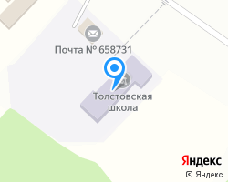 Схема местоположения почтового отделения 658731