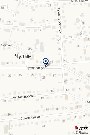 НОТАРИУС ИЛЮТЕНКО Л.В. на карте Чулыма
