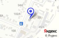 Схема проезда до компании РЕМОНТНОЕ ПРЕДПРИЯТИЕ ЖЕЛЕЗНОДОРОЖНИК в Рубцовске