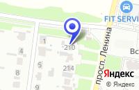 Схема проезда до компании АКБ АЛТАЙБИЗНЕСБАНК в Рубцовске