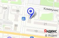 Схема проезда до компании ВЫСТАВОЧНЫЙ ЗАЛ ХОДЦЕВА С. А. в Рубцовске
