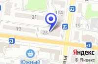 Схема проезда до компании ГОСТИНИЦА УЮТ в Рубцовске