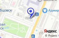 Схема проезда до компании АПТЕКА №8 МАКЛЕР в Рубцовске