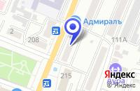 Схема проезда до компании АПТЕКА СНИСАРЕНКО Н. П. в Рубцовске
