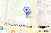 Схема проезда до компании АПТЕКА МАКЛЕР в Рубцовске