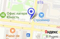 Схема проезда до компании АПТЕКА АПТЕКА в Рубцовске