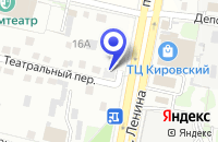 Схема проезда до компании ВЕТЕРИНАРНАЯ КЛИНИКА БИОВЕТ в Рубцовске