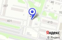 Схема проезда до компании МУП ВОДНОЕ ХОЗЯЙСТВО ВОДОКАНАЛ в Рубцовске
