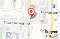 Схема проезда до компании Желдос в Рубцовске