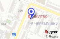 Схема проезда до компании АПТЕКА ЛИДИАНА в Рубцовске