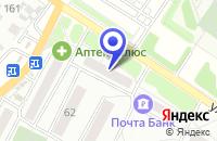 Схема проезда до компании АПТЕКА ЦЕНТРАЛЬНАЯ ГОРОДСКАЯ АПТЕКА в Рубцовске