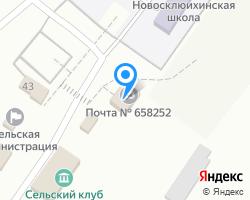 Схема местоположения почтового отделения 658252