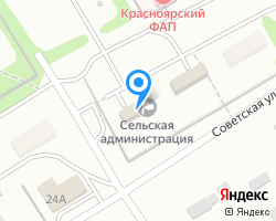 Схема местоположения почтового отделения 659716
