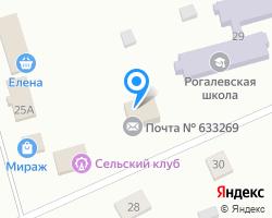Схема местоположения почтового отделения 633269