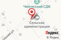 Схема проезда до компании Отдельный пожарный пост в Чингисе