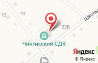 Схема проезда до компании Сбербанк в Чингисе
