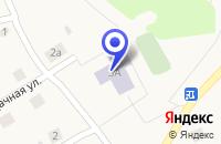 Схема проезда до компании ПРОДОВОЛЬСТВЕННЫЙ МАГАЗИН БРИЗ в Ордынском