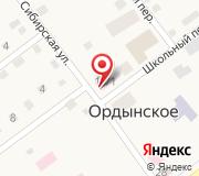 Центр занятости населения Ордынского района
