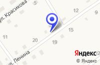 Схема проезда до компании ОРДЫНСКАЯ МЕСТНАЯ ОРГАНИЗАЦИЯ РЕГИОНАЛЬНОЕ ОТДЕЛЕНИЕ ОБЩЕСТВО ОХОТНИКОВ И РЫБОЛОВОВ в Ордынском