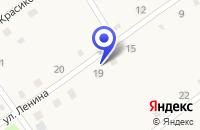 Схема проезда до компании АГЕНТСТВО НЕДВИЖИМОСТИ ЖИЛФОНД в Ордынском