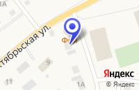 Схема проезда до компании ОРДЫНСКАЯ АВТОШКОЛА в Ордынском