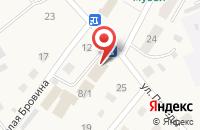 Схема проезда до компании Торгово-монтажная компания в Коченево